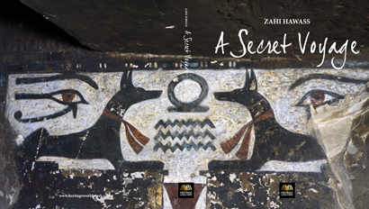 Inside the EGYPTIAN MUSEUM with Zahi Hawass A 300-page guide to the Egyptian Museum in Cairo written by the world's most famous archaeologist and with the photography of Sandro Vannini. In this unique publication, Zahi Hawass shares his knowledge of the museum's unrivaled collection. The...